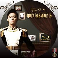 キング ~Two Hearts6BD