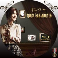 キング ~Two Hearts3BD