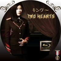 キング ~Two Hearts2-2BD