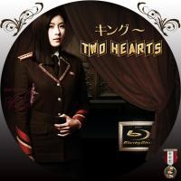 キング ~Two Hearts2-2BD