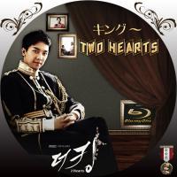 キング ~Two HeartsBD1