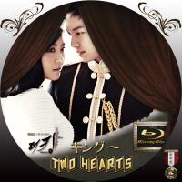 キング ~Two Hearts7BD