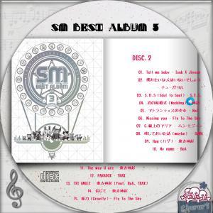 SM BEST ALBUM 3  DISC.2☆