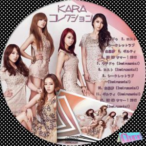 KARAコレクション(初回限定盤A)