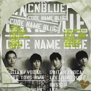 CODE NAME BLUE(初回限定盤)1