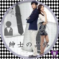 紳士の品格A-4BD☆