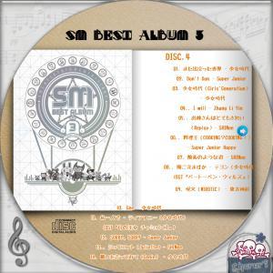 SM BEST ALBUM 3  DISC4