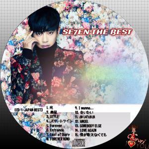 SE7EN THE BEST-1
