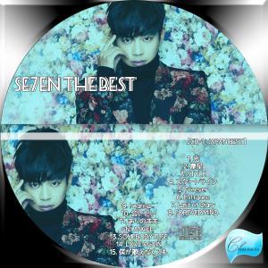 〈SE7EN『SE7EN THE BEST』〉-1