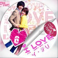 I LOVE イ・テリ6