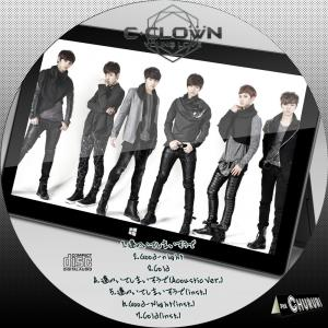 C-CLOWN 2nd Mini Album - Young Love (韓国盤)