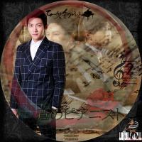 蒼のピアニスト2