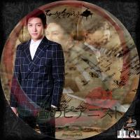 蒼のピアニスト2BD