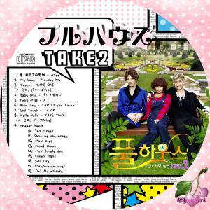 フルハウスTAKE2-OST