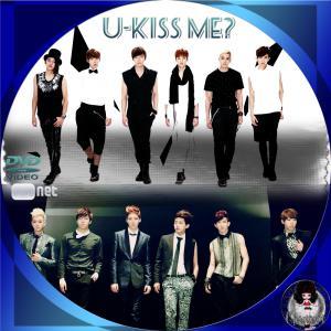U-KISS Me