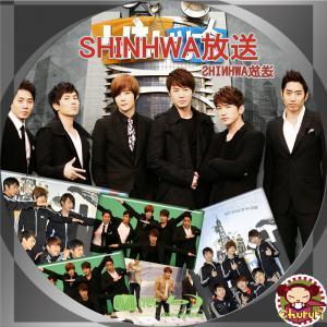 SHINHWA放送BD