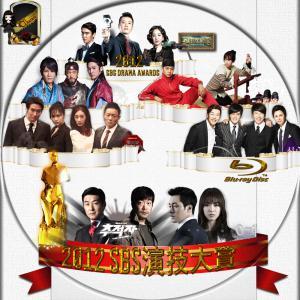 2012 SBS演技大賞BD