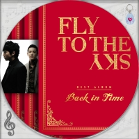 Fly To The Sky ベストアルバム (2014) - Back In Time✡はんよう