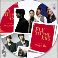 Fly To The Sky ベストアルバム (2014) - Back In Timeはんよう