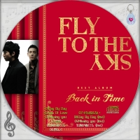 Fly To The Sky ベストアルバム (2014) - Back In Time✡