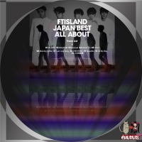 FTIsland Japan Best - ALL ABOUT-1はんよう