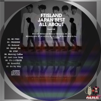 FTIsland Japan Best - ALL ABOUT-1