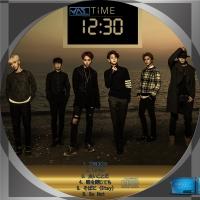 BEAST 7thミニアルバム - Time(韓国盤)☆