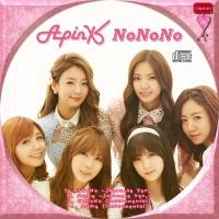 NoNoNo(Japanese ver
