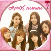 NoNoNo(Japanese ver汎用