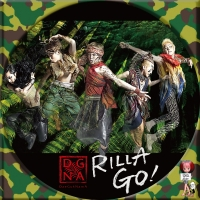 大国男児 Daikoku Danji 3rdシングル - Rilla Go!(韓国盤)汎用