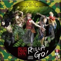大国男児 Daikoku Danji 3rdシングル - Rilla Go!(韓国盤)