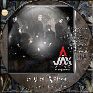 A-JAX.jpg