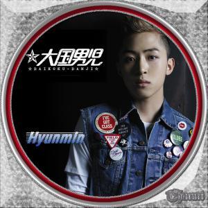 Hyunmin.jpg