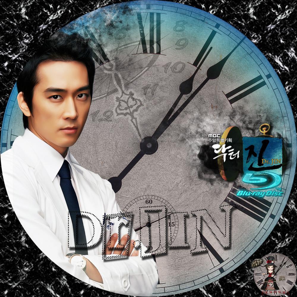 カッチカジャ☆韓国Drama・OST♪Label☆ 韓国ドラマ☆レーベル(タ行) Dr.JIN
