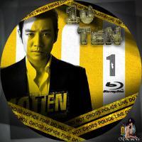TEN1BD.jpg