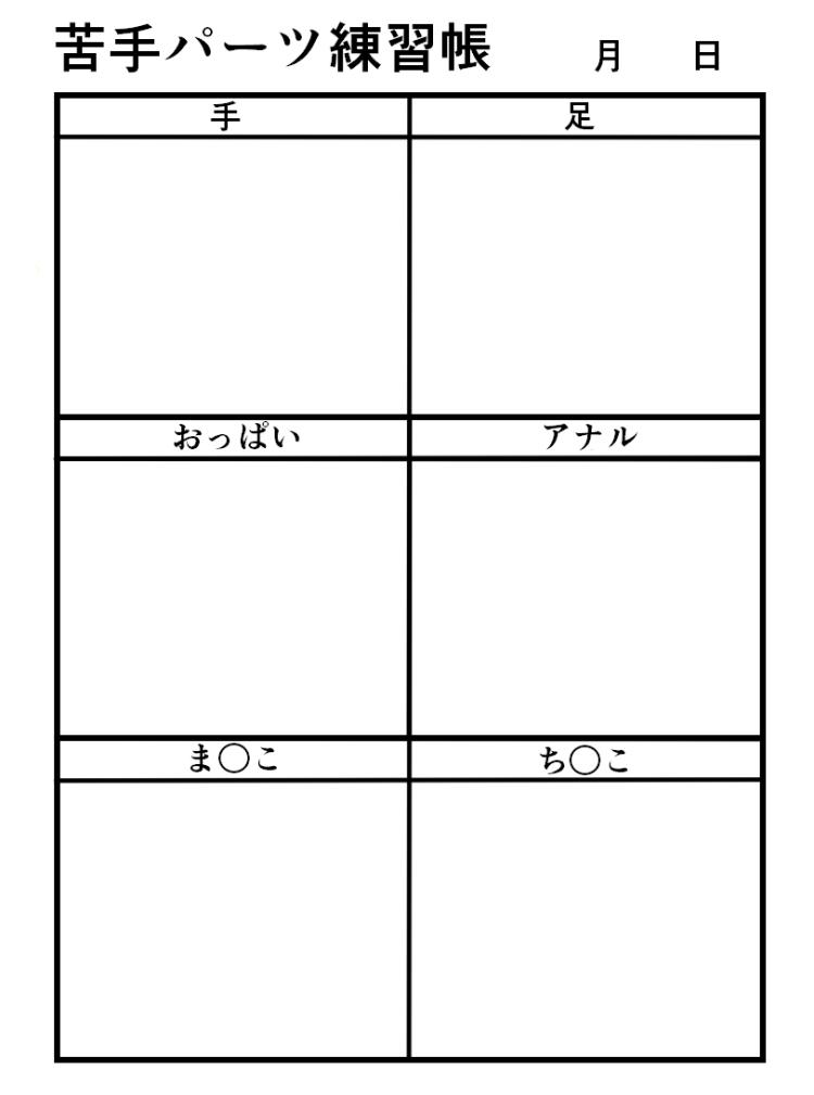 0rensyu のコピー