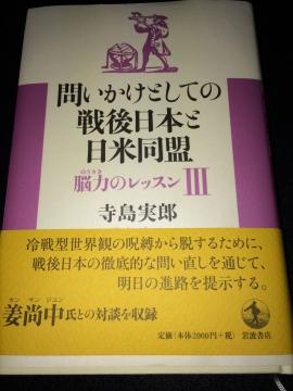 写真 2014-02-03 0 04 27 (960x1280)
