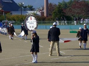 20131116第5回橿原ロータリークラブ杯 (1)