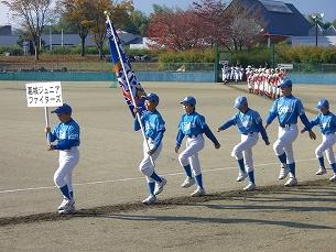 20131116第5回橿原ロータリークラブ杯 (6)