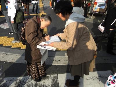 12.19 署名活動 (1)