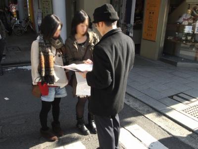 12.19 署名活動 (3)