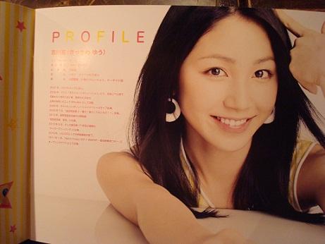 2011_4_30_kikka_2
