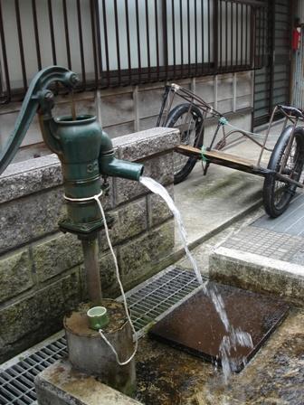 井戸 93
