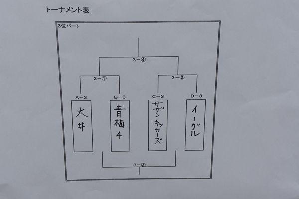 377_R.jpg