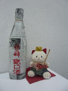 14_お土産_3