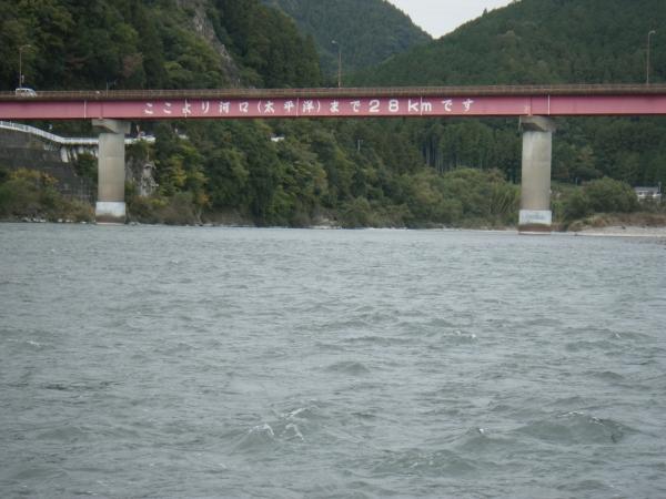 潮見渡橋1
