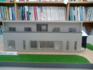 住宅模型南面