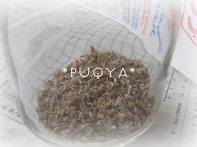 fura-yunon2.jpg