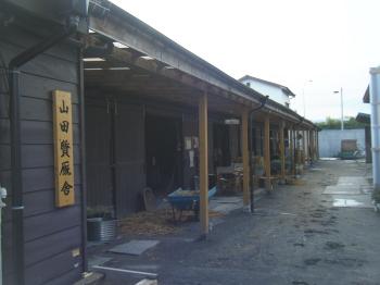 120801yamadasunao-kaigyo2.jpg