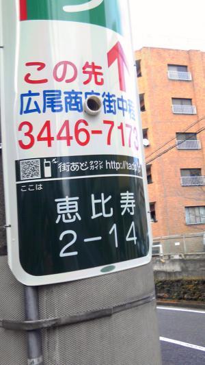 201004011449001_convert_20100402085240.jpg